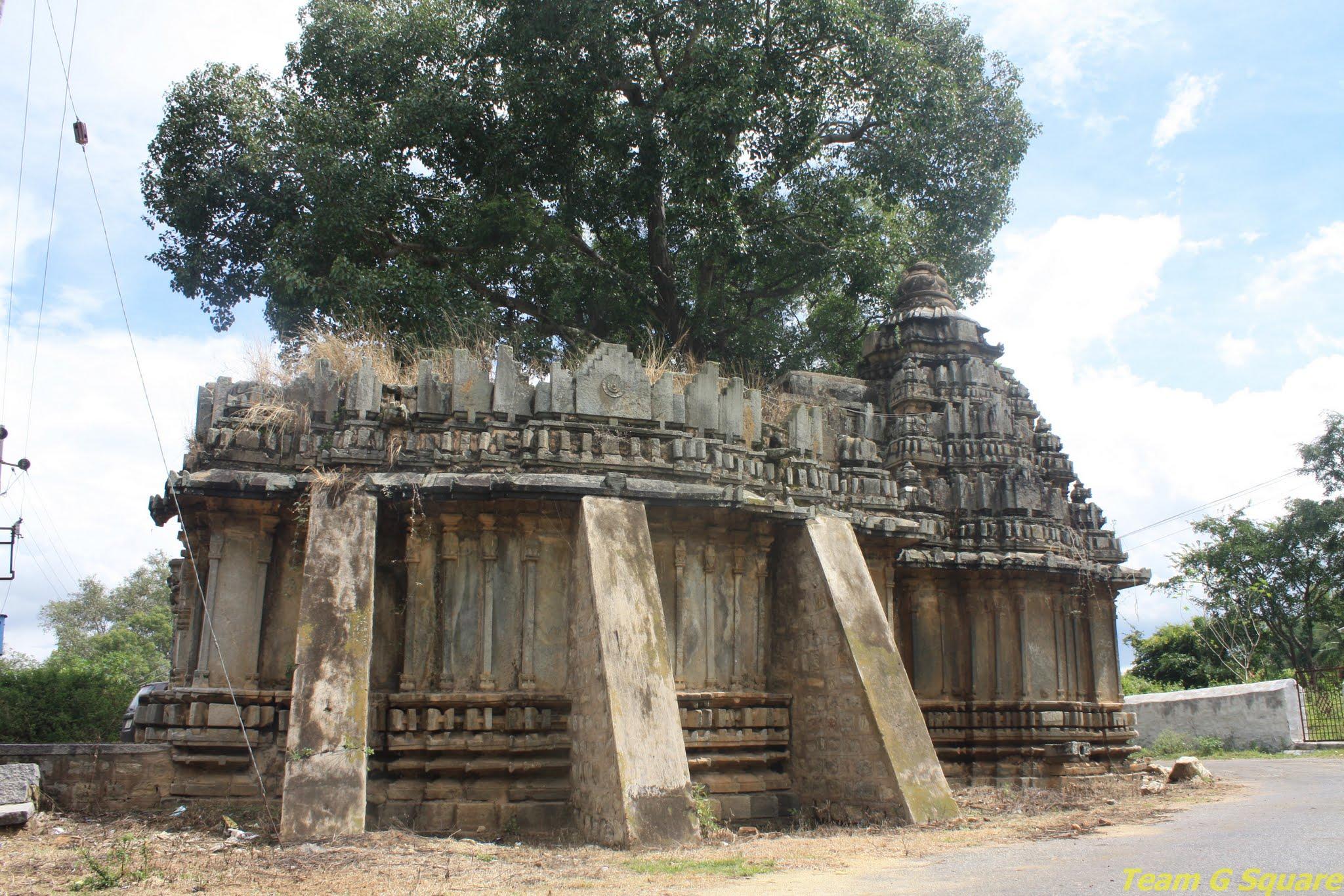 The Lord Eshwara Temple
